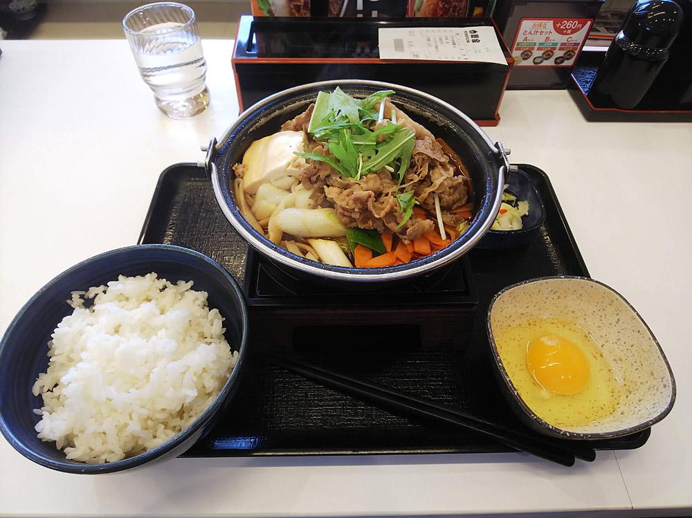 2019.11.16 吉野家4号線矢板店☆牛すき鍋_f0250322_13525360.jpg
