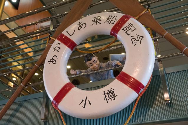 夏の思い出 ① 舞鶴から小樽へフェリーの旅_e0369736_09104269.jpg