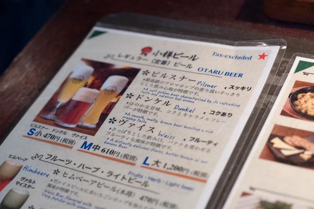 夏の思い出 ⑤ 小樽運河と小樽ビール_e0369736_12042164.jpg