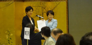 9月26日 看護議員連盟懇談会を開催_d0225737_18043221.jpg
