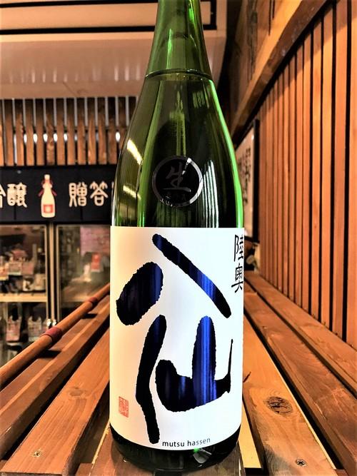 【日本酒】陸奥八仙 直汲み💧特別純米 Nouveau 無濾過生原酒 華吹雪仕込み 限定 新酒令和1BY🆕_e0173738_11165494.jpg