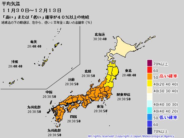 気象庁1ヶ月予報(2019年11月14日発表)_e0037849_06204929.png