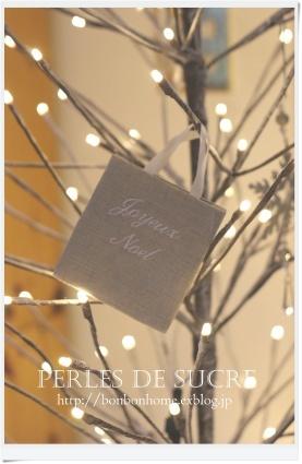 プレートスタンド クリスマスのディスプレイに・・・_f0199750_21165440.jpg