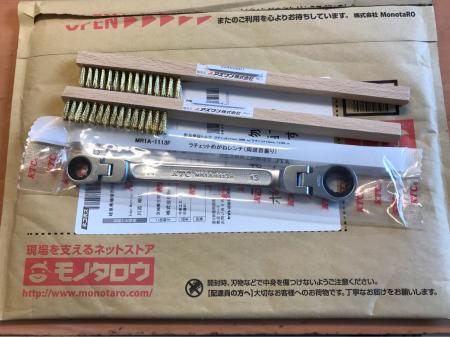 KTCのミリ工具買った_c0133351_11182933.jpg