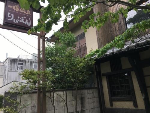 京都の旅\'19Ⅳ 京都青楓その3_e0326953_00050971.jpg