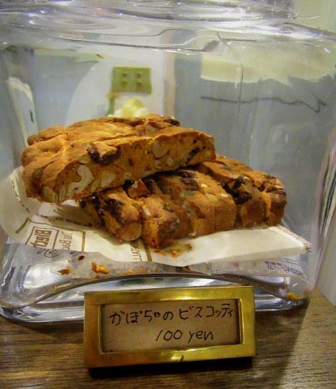 Cafe Patra カフェパトラ * 11月のパフェはラ・フランス♪_f0236260_01211396.jpg