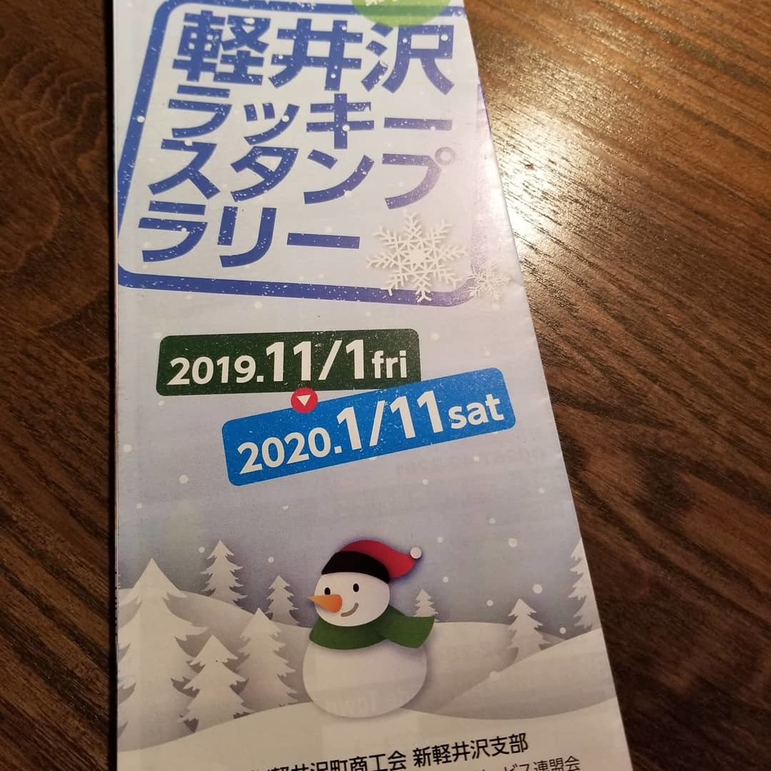 Cafe Patra カフェパトラ * 11月のパフェはラ・フランス♪_f0236260_02143342.jpg
