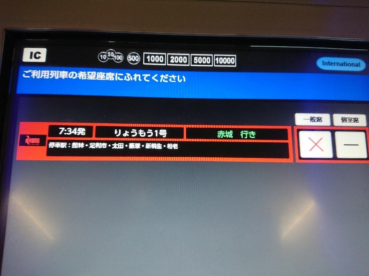 久喜駅で乗り換えちゅー_c0100865_06102014.jpg