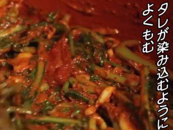【コラム】三食ごはん 漁村編2 チャママの白菜キムチ_c0152767_20020277.jpg