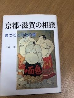 京都生活 ~はるかぜガーデン御前のお昼ごはん~_c0218368_11084829.jpg