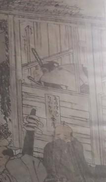 【江戸時代】相合傘の研究(というほどではなく今まで散発的にメモしたものをまとめました)【番傘か蝙蝠か】_b0116271_00582748.jpg
