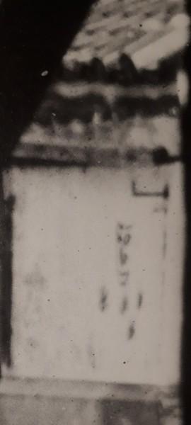 【江戸時代】相合傘の研究(というほどではなく今まで散発的にメモしたものをまとめました)【番傘か蝙蝠か】_b0116271_01214697.jpg