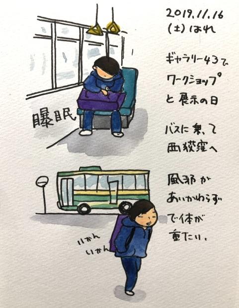 風邪が治らない_f0072976_21330683.jpeg
