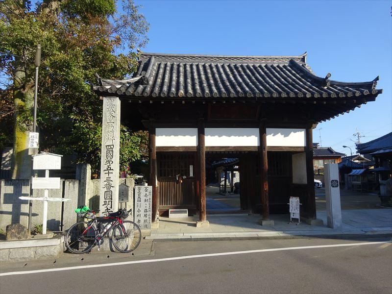 自転車遍路(高知~愛媛)6日目_e0201281_09460534.jpg