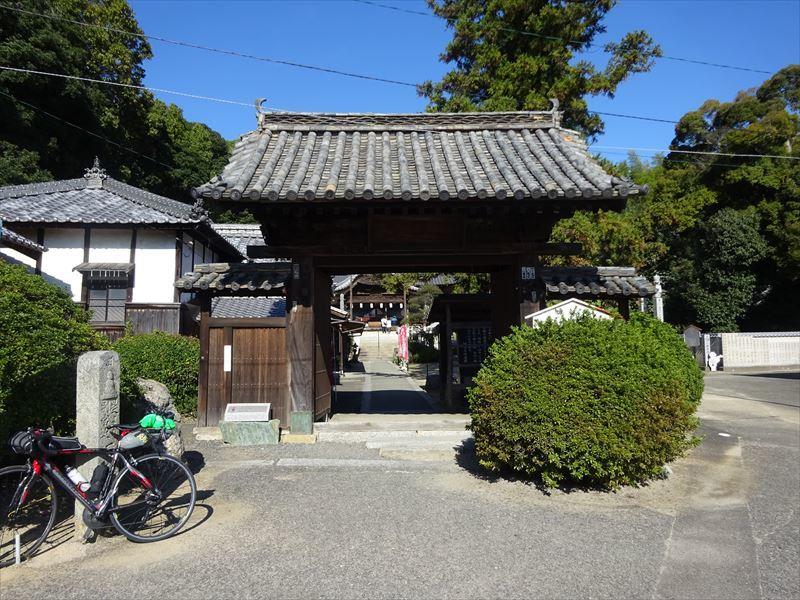 自転車遍路(高知~愛媛)6日目_e0201281_09463136.jpg