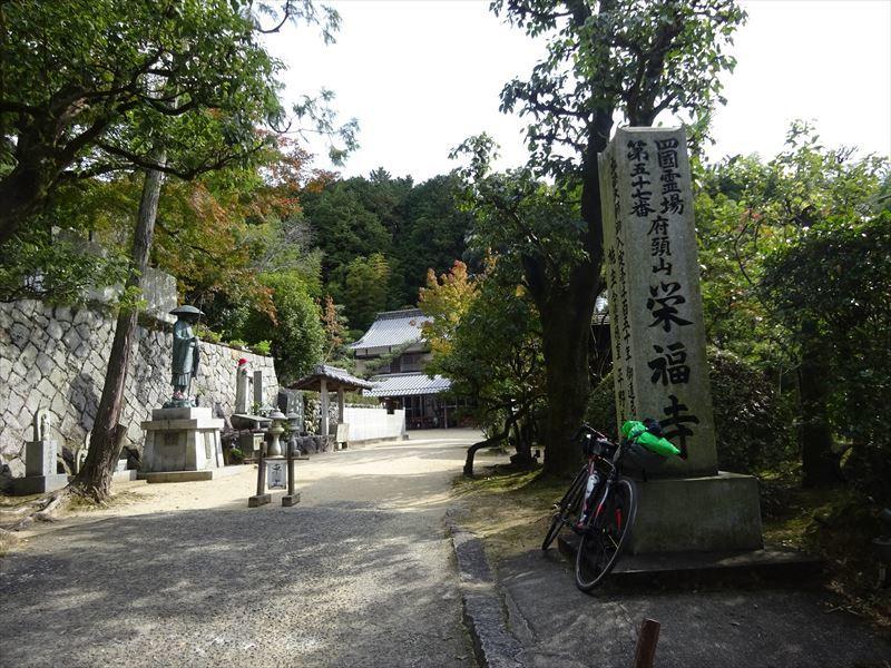 自転車遍路(高知~愛媛)6日目_e0201281_09465901.jpg