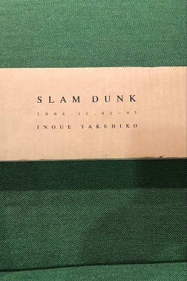 SLAM DUNK_f0202682_13053260.jpg