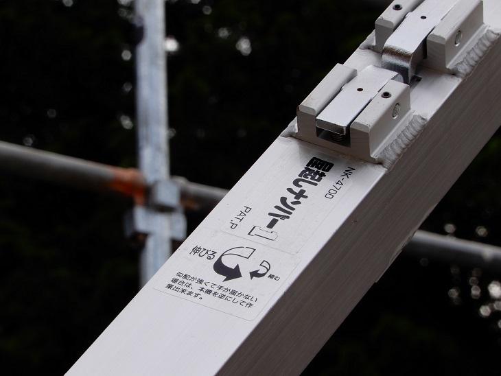 長坂町Yさん邸の現場より 3_a0211886_17521976.jpg