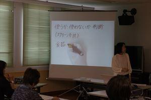 聴覚障がい者学級様 おかたづけ講座_a0239890_15484102.jpg