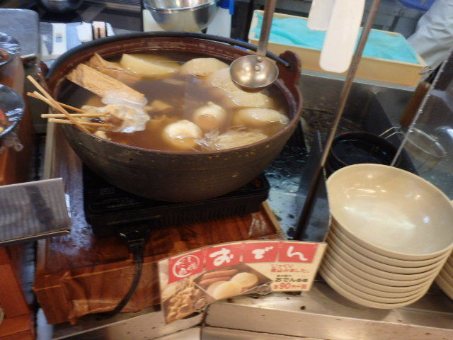 讃岐製麺       箕面半町店_c0118393_10352339.jpg