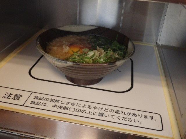讃岐製麺       箕面半町店_c0118393_10435740.jpg