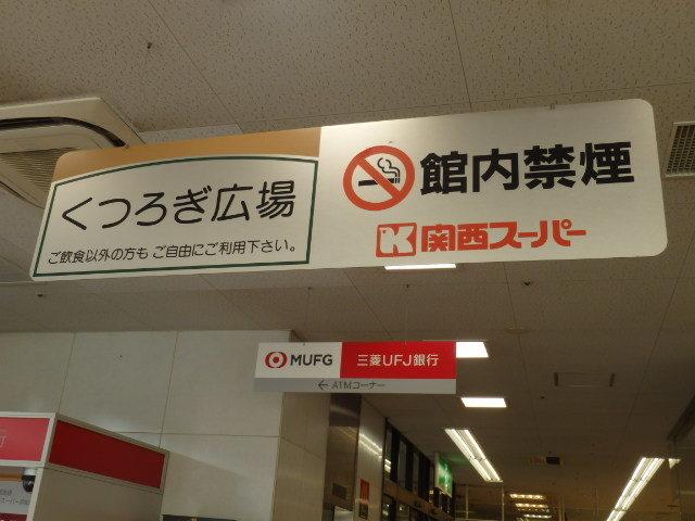 マクドナルド     浜松原関西スーパー店_c0118393_11521264.jpg