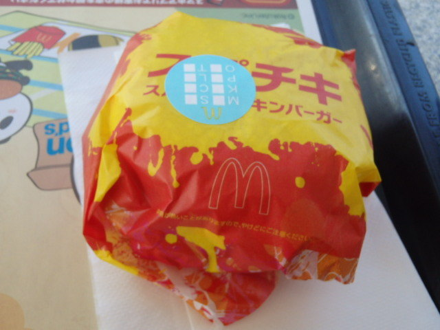 マクドナルド     浜松原関西スーパー店_c0118393_11530520.jpg