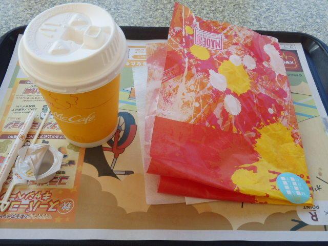 マクドナルド     浜松原関西スーパー店_c0118393_17511891.jpg