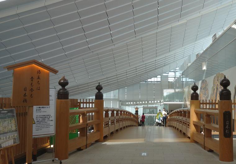 羽田空港・国際線ターミナル1_f0153497_13324638.jpg