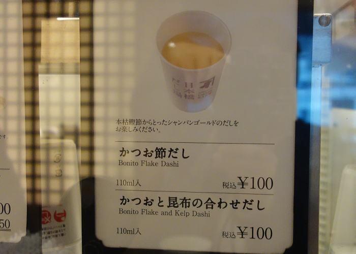 羽田空港・国際線ターミナル1_f0153497_15223445.jpg