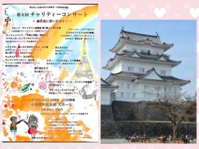 小田原へ_c0106100_15482680.jpg