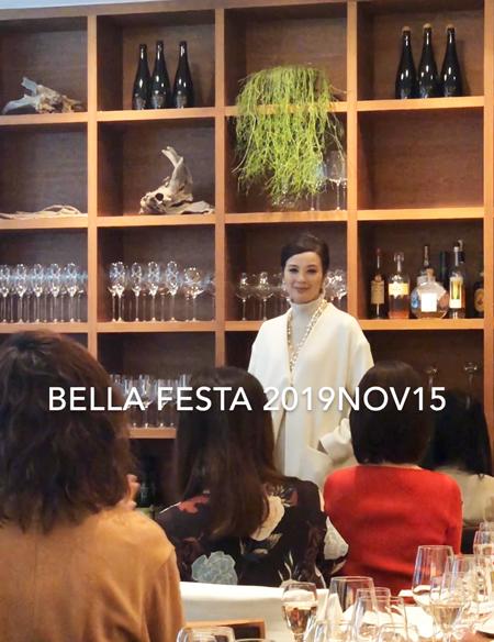2019年11月第3週コーディネート③ Belladesso Bella Festa_c0134902_23080168.jpg