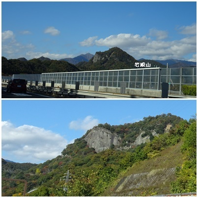 富士山 満月 畑 の備忘録_c0051105_15171327.jpg