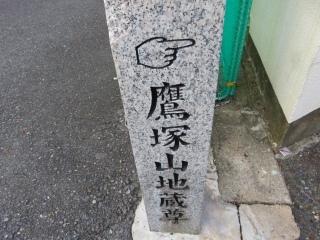 奈良を楽しむ・・5_e0030924_13422390.jpg