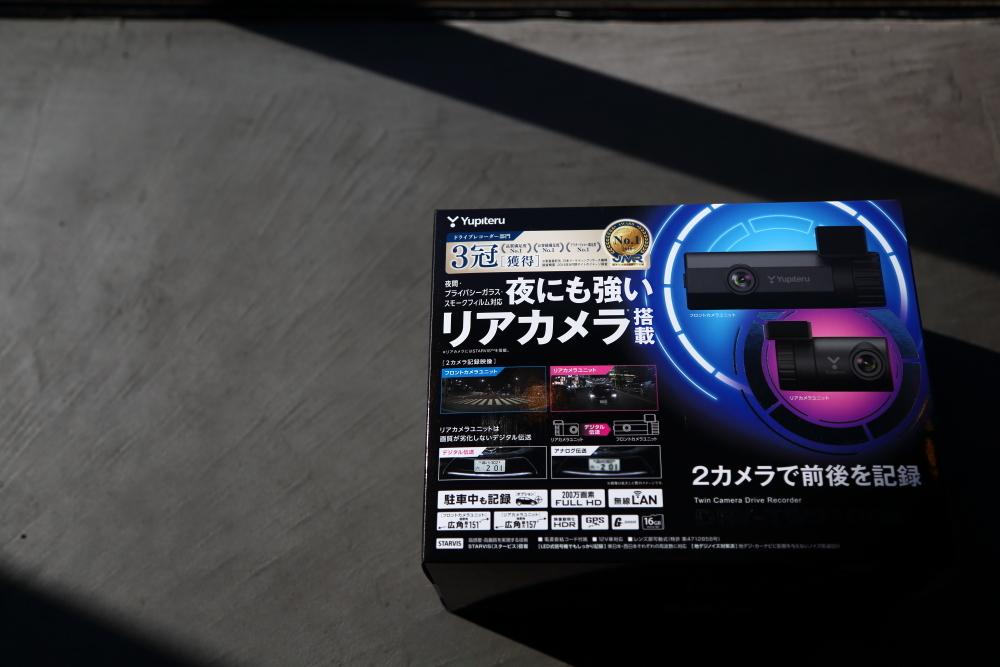 JLUドライブレコーダー取り付けからP0344のTJ_f0105425_17543044.jpg