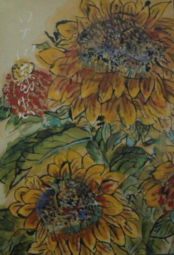 早川幾忠 「我流の上に咲く花 」米子市美術館_a0163227_15151580.jpg