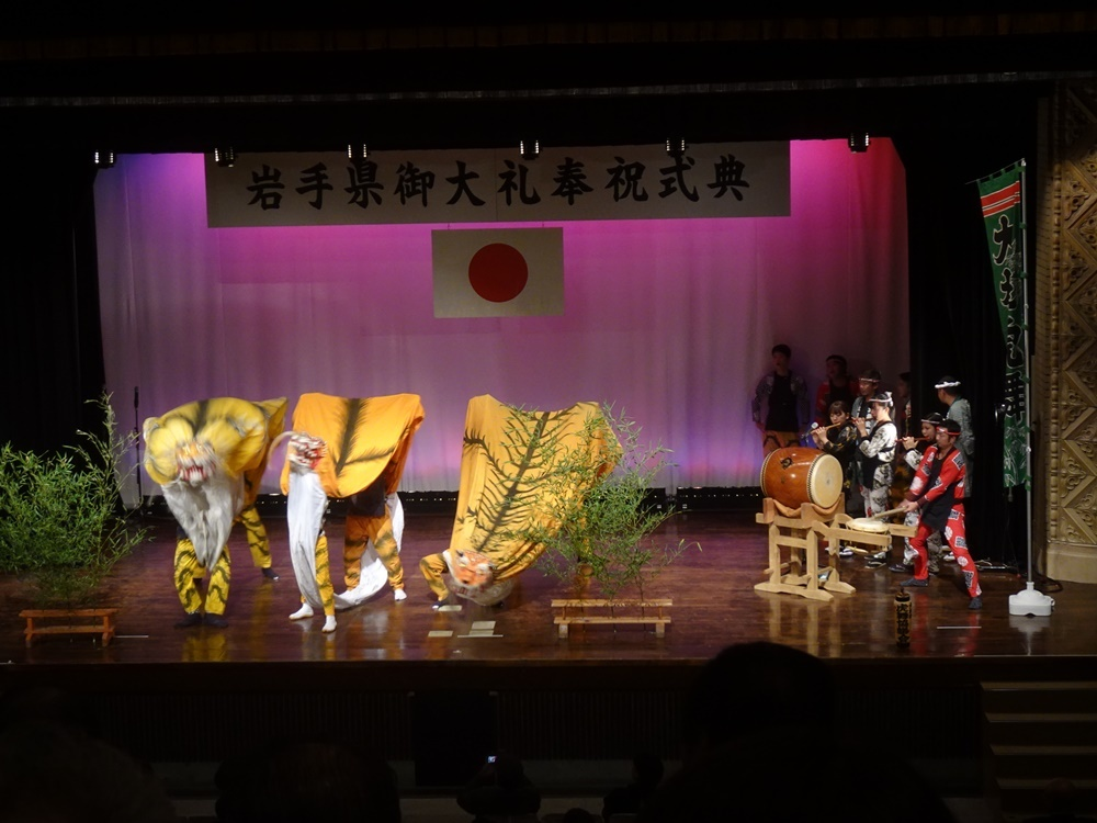 岩手県御大礼奉祝式典へ_c0111229_20125784.jpg