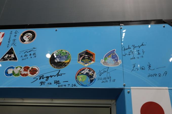 【JAXA筑波宇宙センター】スペースドーム_f0348831_16202465.jpg