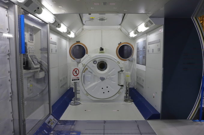 【JAXA筑波宇宙センター】スペースドーム_f0348831_16203213.jpg