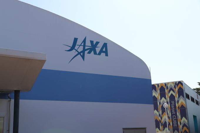 【JAXA筑波宇宙センター】スペースドーム_f0348831_16204668.jpg