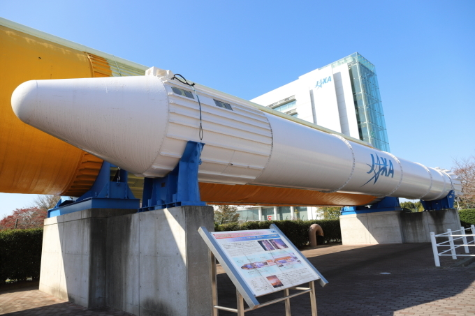 【JAXA筑波宇宙センター】_f0348831_16205371.jpg