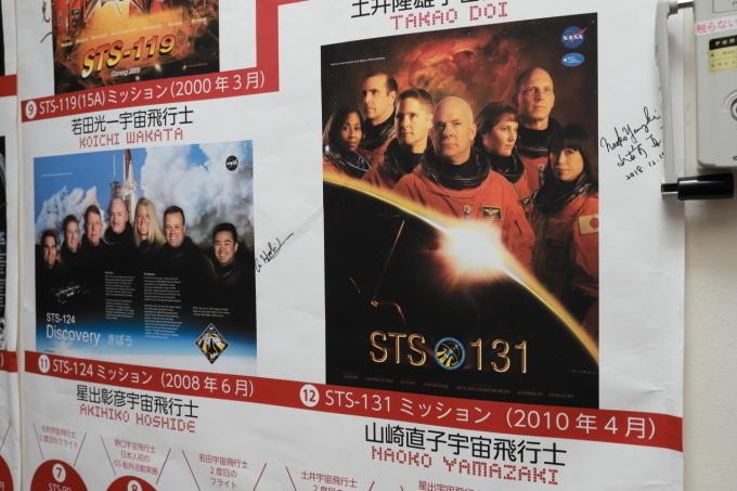 【JAXA筑波宇宙センター】_f0348831_16210390.jpg