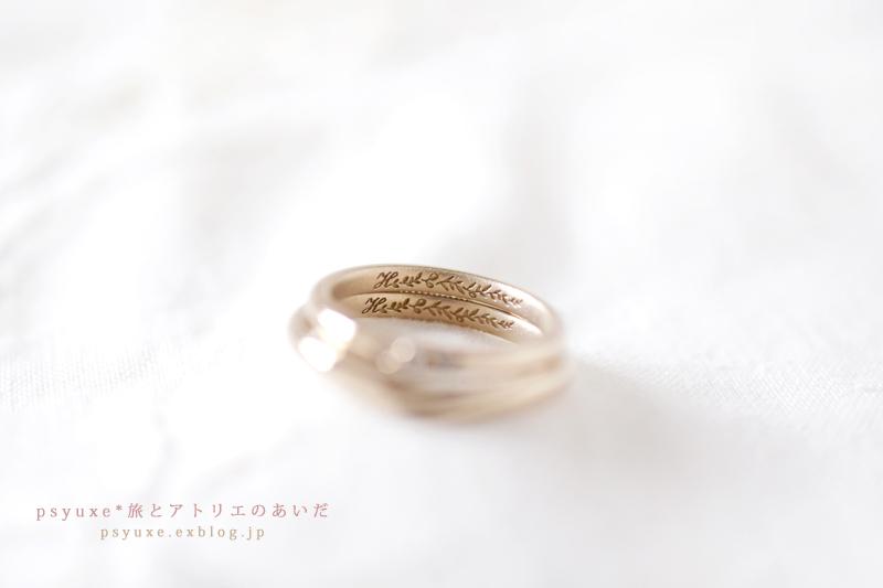 お二人のイニシャルとオリーブの葉のご結婚指輪*静岡県 H 様_e0131432_15244903.jpg