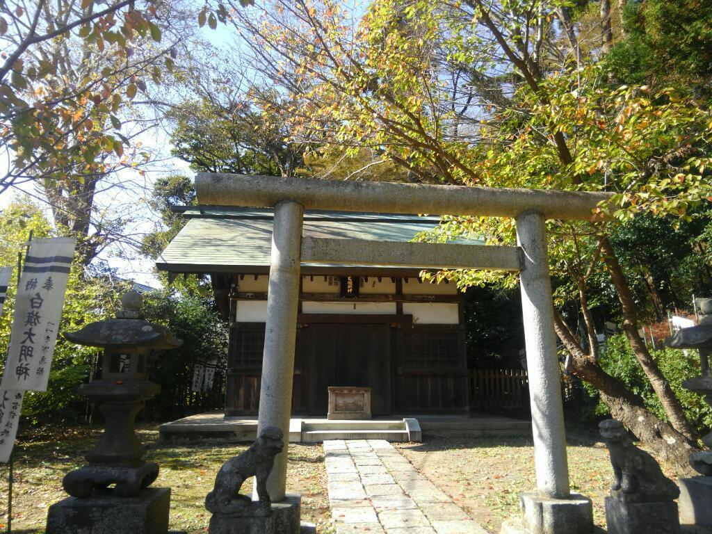 ⑥白旗神社
