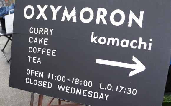 OXYMORON komachi/鎌倉_e0234741_10325600.jpg