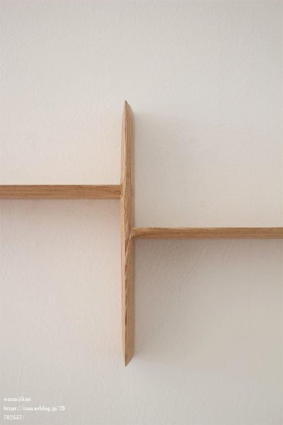 杉村徹さんの壁の棚を設置_e0214646_21194738.jpg