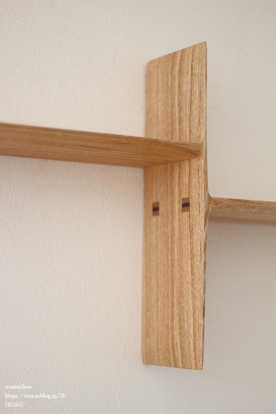 杉村徹さんの壁の棚を設置_e0214646_21200621.jpg