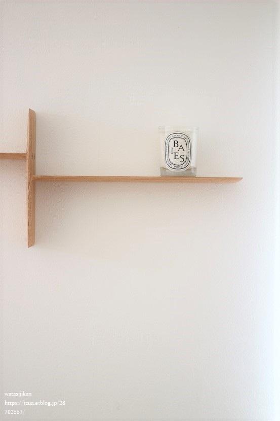 杉村徹さんの壁の棚を設置_e0214646_21204211.jpg