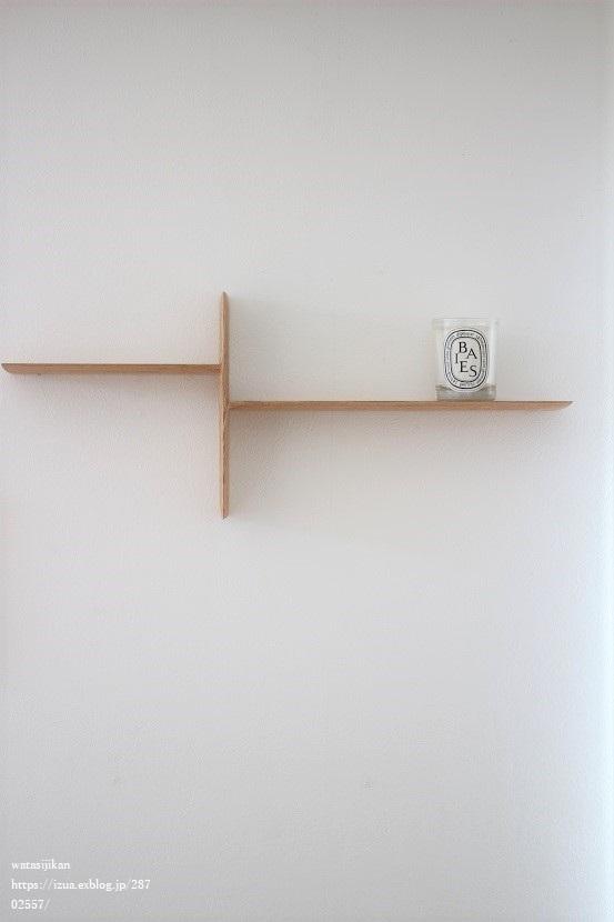 杉村徹さんの壁の棚を設置_e0214646_21205529.jpg