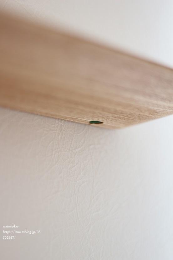 杉村徹さんの壁の棚を設置_e0214646_21213149.jpg